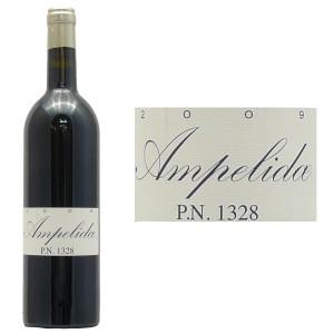 ampelidae-pn-1328