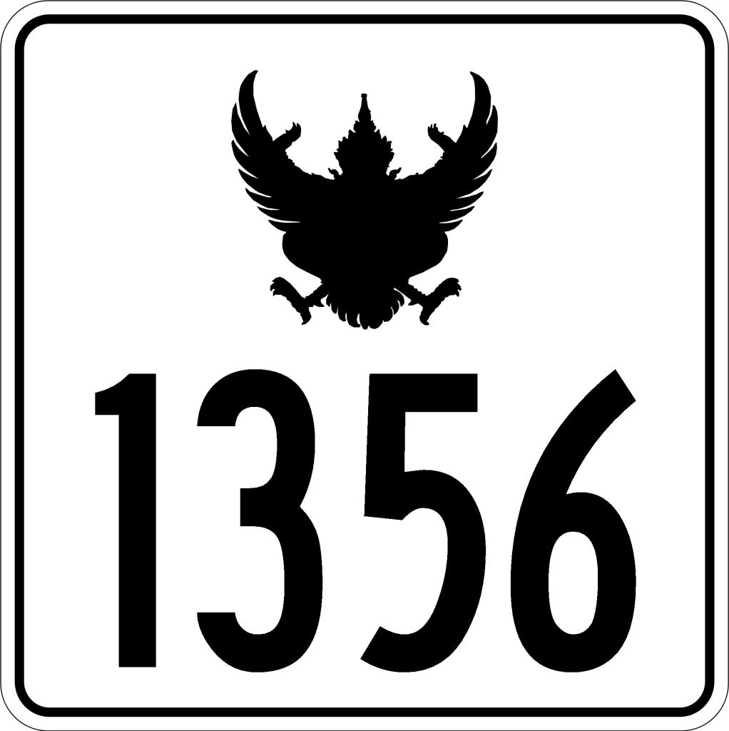 Thai_Highway_1356